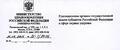 Минздрав России официально представил классификацию специализированых продуктов лечебного питания