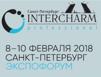 INTERCHARM Professional Санкт-Петербург